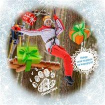 'ПандаПарк' готовится к снегопаду подарков!