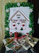 Новогодний домик от Лёнка и Донька