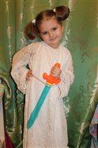 Принцесса Лея