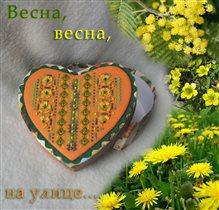 04. Natashka