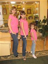 Трио в розовом алюре