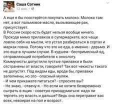 Саша Сотник:)