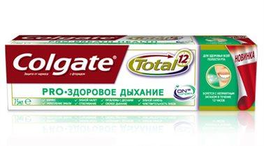 Новая зубная паста 'Colgate Total Pro Здоровое Дыхание' - от запаха изо рта