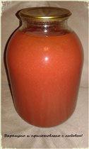 Вкуснейший томатный сок 3 литра.Цена - 150р