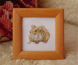 Heritage Little friends Hamster