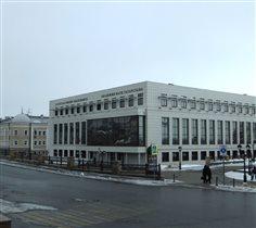 Академия наук Татарстана