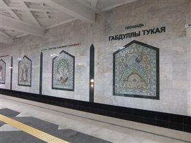 Интерьер станции метро Площаль Габдуллы Тукая