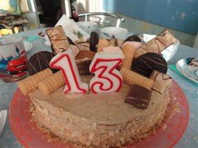 Маково-кофейный торт