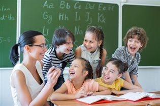 Педагогическое образование: конкурс для студентов вузов и колледжей