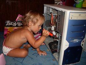 компьютер в надежных руках