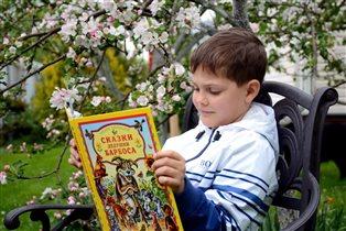 Чтение на даче в яблоневом саду.