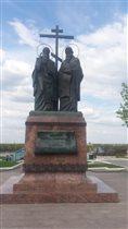 Памятник св. Кириллу и Мефодию в Кремле