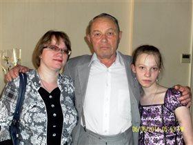 я с папой и дочкой