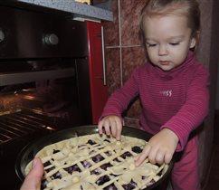А вот и наш пирог готов!