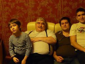 Мои мужчины: брат, внук, сыновья