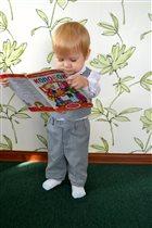 Самый лучший подарок на день рождение - это книга!