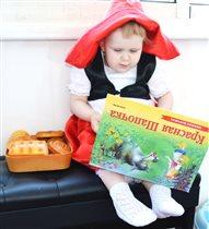 Красная шапочка на конкурс 'Моя любимая книга'