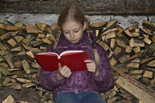 Чтение-вот лучшее учение!