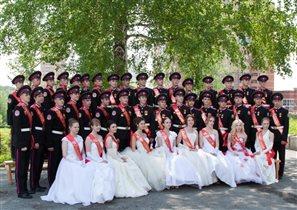 Выпускники Сибирского кадетского корпуса