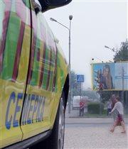 Taxi. Омск, ул. Герцена