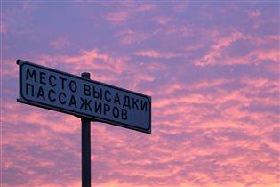 И ведь настанет тот день)