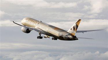 Акции на билеты. Акция авиакомпании Etihad Airways - скидки до 50%
