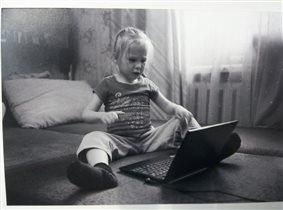 Дитя XXI века. Освоение.