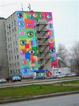 Волгоград. Дом с глазками