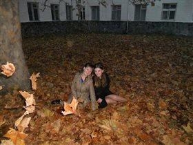 Осенние шалости)