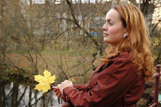 Осень-моя маленькая грусть!