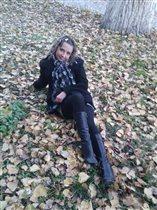 Моя осень!