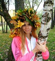 мисс-осень