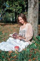 Осень осень)