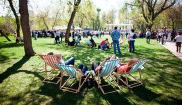 День города в Парке Горького
