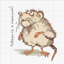 Схема к Крысенку