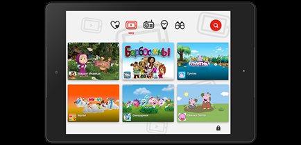 Приложение «YouTube Детям»: развлекательный и полезный контент для всей семьи