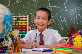Счастливый третьеклассник