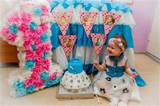 Радость и веселье в первый день рождения!!!