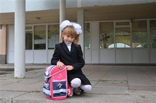 Школа 1_сентября