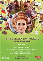 19-я выставка британского образования Study UK: Discover You