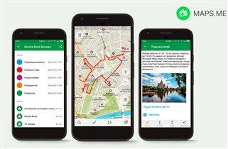 10 прогулочных маршрутов по Москве и Санкт-Петербургу, доступных для людей с ограниченными возможнос