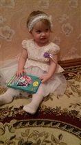 Любимая книга Аленушки!