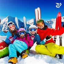 Бесплатный провоз лыжного комплекта на самолетах «РусЛайн»