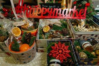 Рождественская Art-ярмарка подарков «HAPPY MARKET»!