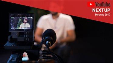 Программа для видеоблогеров NextUp – теперь и в России!
