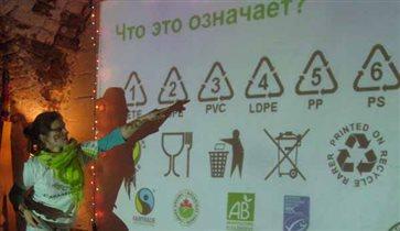Экологический лекторий «Беsедка» в КЦ МосАРТ