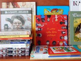 Книги в дар от 7ya.ru и  Марго (Маргариты Н.)