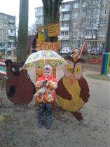 Винни и его друзья)))