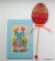 Подарки от Людмилы-Клавы