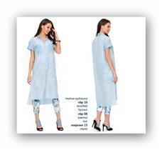Платье-рубашка эйр 10 голубой
